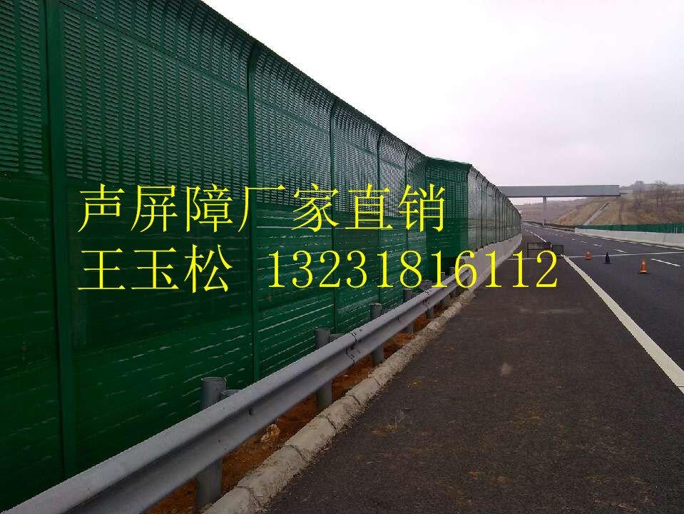 2-1404030S5132U.jpg