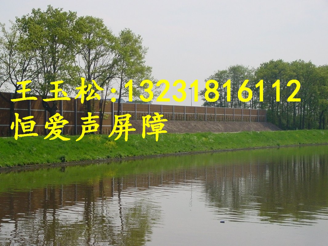 008-kokowall-sound-wall-Vianen-1.jpg