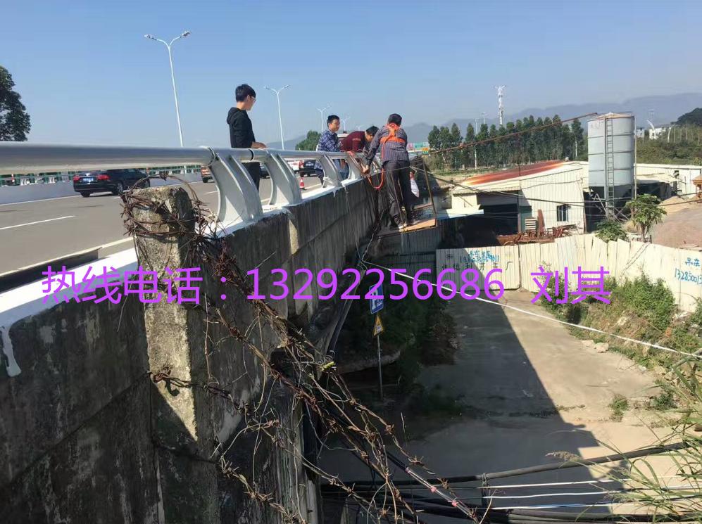 QQ图片20170502152934.png