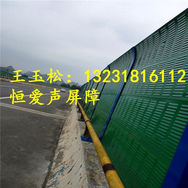 百叶孔声屏障 (24).jpg