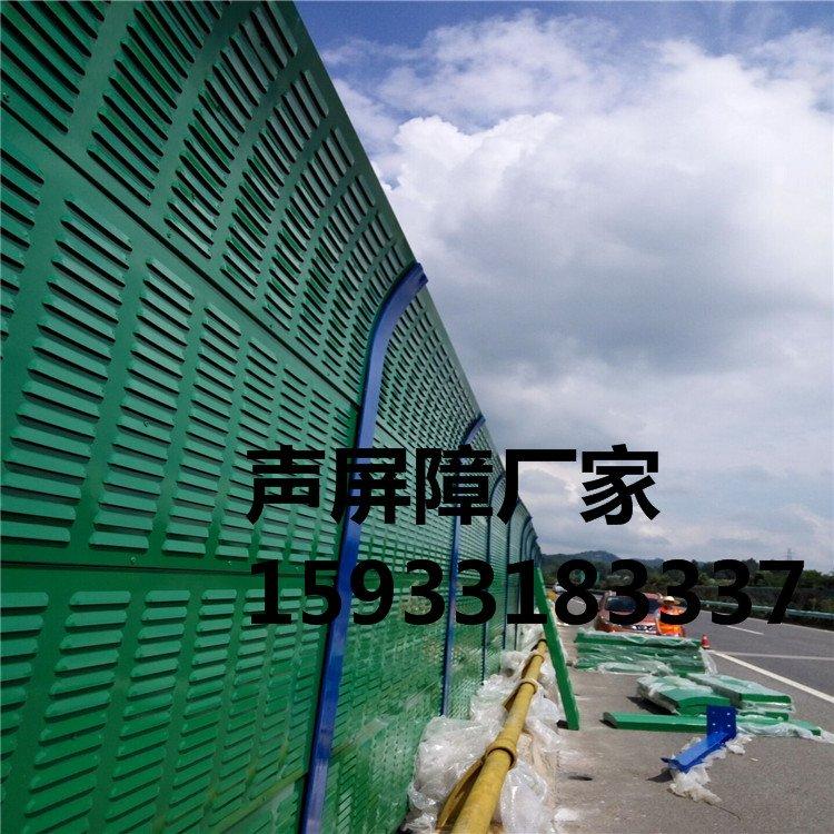 百叶孔声屏障 (77).jpg