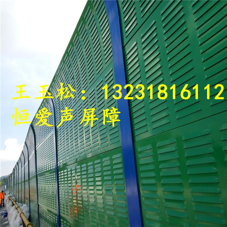 百叶孔声屏障 (16).jpg